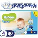 """Huggies подгузники для мальчиков """"Ultra Comfort"""" размер 4, 8-14 кг, 80 шт"""