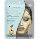 """Estelare маска тканевая """"24K Gold Snail"""" с золотой фольгой, 25 г"""