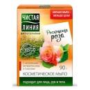 """Чистая Линия косметическое мыло """"Роза"""", 90 г"""