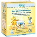 """Babyline стиральный порошок """"Детский"""" на основе натуральных ингредиентов, 2,25 кг"""