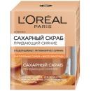 L'Oreal скраб для лица сахарный, отшелушивающий, 50 мл