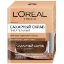 L'Oreal скраб для лица сахарный, питательный, 50 мл