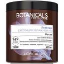 """L'Oreal маска для волос """"Botanicals. Лаванда"""" для тонких волос и чувствительной кожи головы, 200 мл"""