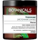 """L'Oreal маска для волос """"Botanicals. Кориандр"""" для повреждённых волос, 200 мл"""