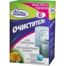Frau Schmidt очиститель для стиральных и посудомоечных машин, 6 шт