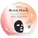 "Shary маска для лица ""Black magic. Total Nutrition"" питательная, 20 г"