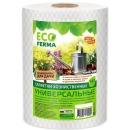 ECO Ferma сухие полотенца, 140 шт