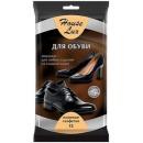 House Lux влажные салфетки для обуви, 15 шт