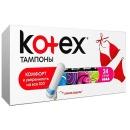 "Kotex тампоны ""Super"""