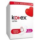 "Kotex крокладки гигиенические ""Ultra super"" сеточка"