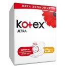 """Kotex прокладки гигиенические """"Ultra normal"""" сеточка"""