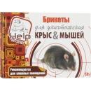 """Boyscout брикеты """"Help"""" для уничтожения крыс и мышей, 50 г"""