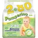 """Pamperino салфетки влажные """"Без отдушки"""" для детей, 2 х 80 шт"""