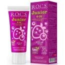 """R.O.C.S. зубная паста """"Junior. Ягодный микс"""", 74 г"""