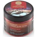 """Natura Kamchatka скраб для тела """"Огненная земля. Упругость и эластичность кожи"""" соляной, 300 мл"""