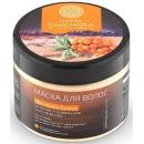 """Natura Kamchatka маска для волос """"Шелковое золото. Питание и идеальное сияние волос"""", 300 мл"""