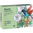 """Mi-Ri-Ne мыло """"с AHA-кислотами и экстрактом Риса"""" очищающее, 100 г"""