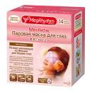 MegRhythm паровая маска для глаз (Без запаха), 14 шт