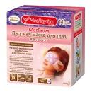 MegRhythm паровая маска для глаз Лаванда - Шалфей, 14 шт