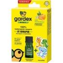 """Gardex Baby экстракт от комаров """"100% Природная защита"""" + наклейки"""