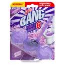"""Cillit BANG туалетный блок """"Purple Power. Свежесть фиалки"""", 39 г"""