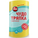 Bagi Чудо-тряпка универсальная, цветная 21.5 х 25 см, 25 шт