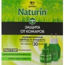 Naturin жидкость от комаров без запаха, 30 ночей