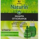 Naturin комплект прибор универсальный + жидкость от комаров без запаха, 30 ночей