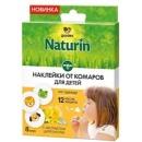 Naturin наклейки от комаров для детей, 8 шт