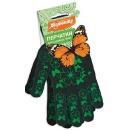 """Хозяюшка Мила перчатки для садовых работ """"Бабочки"""" с дизайн напылением ПВХ, трикотажные, 1 пара"""