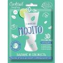 """Etude Organix 3D-маска тканевая """"Баланс и свежесть. Mojito"""", 23 г"""