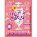 """Etude Organix 3D-маска тканевая """"Упругость и гладкость. Tequila sunrise"""", 23 г"""