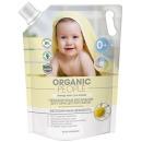 Organic people био бальзам гипоаллергенный для стирки детского белья, 2000 мл