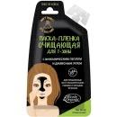 """Etude Organix маска-пленка """"для Т-ЗОНЫ"""" очищающая"""