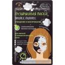 """Etude Organix маска для лица """"Double Bubble. Очищение и матирование с вулканическим пеплом и опунцией"""" пузырьковая"""