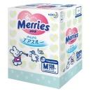 Merries подгузники для детей размер M, 6-11 кг, 128 шт
