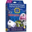 """Top House пылесборники """"THN 1 UN"""" для пылесосов, универсальные, сверхпрочные, нетканые, 3 шт"""