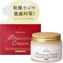 Lululun крем для лица антивозрастной увлажняющий Precious Cream Mask, 80 мл