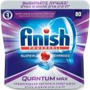 """finish таблетки для посудомоечных машин """"Quantum Max"""", 80 шт"""