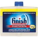 finish средство чистящее для посудомоечных машин с ароматом Лимона, 250 мл