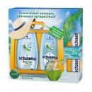 """Schauma подарочный набор """"Кокосовая вода"""", 400 мл + 200 мл"""