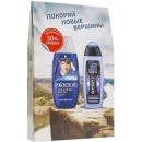 """Schauma подарочный набор """"Покоряй новые вершины"""", 225 мл + 250 мл"""