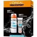 """L'Oreal подарочный набор """"Men Expert"""""""