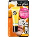 "SunSmile бальзам для губ ""Veil Lip Serum. Аромат меда"" увлажняющий, с натуральными маслами, 10 мл"