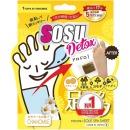 Sosu Detox патчи для ног с ароматом Ромашки, 1 пара