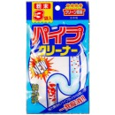 Nagara средство для чистки труб, 20 г х 3 шт