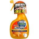 Funs Orange Boy очиститель сверхмощный для дома с ароматом Апельсина, 400 мл
