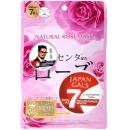 """маска для лица """"Natural Rose"""" с экстрактом розы, 7 шт"""