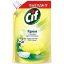 """Cif крем чистящий """"Active Lemon"""""""