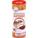 Boyscout приманка-гранулы для уничтожения крыс и мышей, 200 г